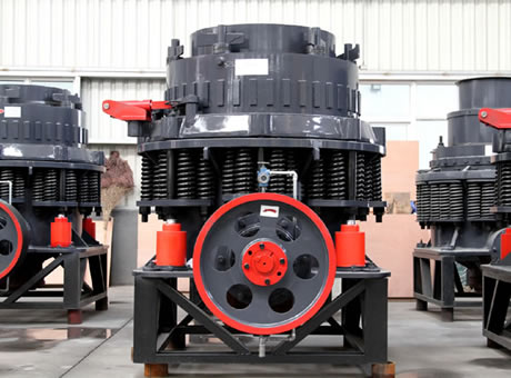 Cone Crusher For Sale In Bacolod City