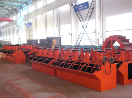 Gold Mining Equipment Of Flotation Cell For Placer Mining