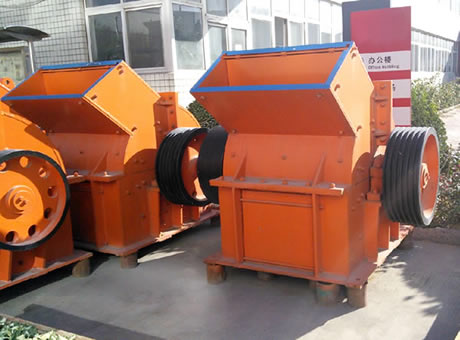 Quartz Hammer Crusher Made Germany  Arcoiris