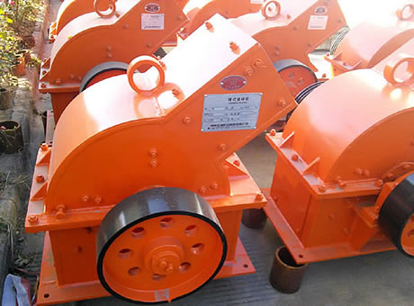 Part Of Hammer Crusher Machine