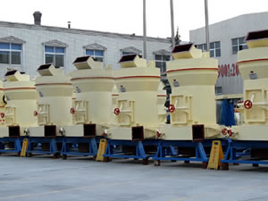 High Capacity Low Cost Amalgamation Barrel For Gold Beneficiation Plant
